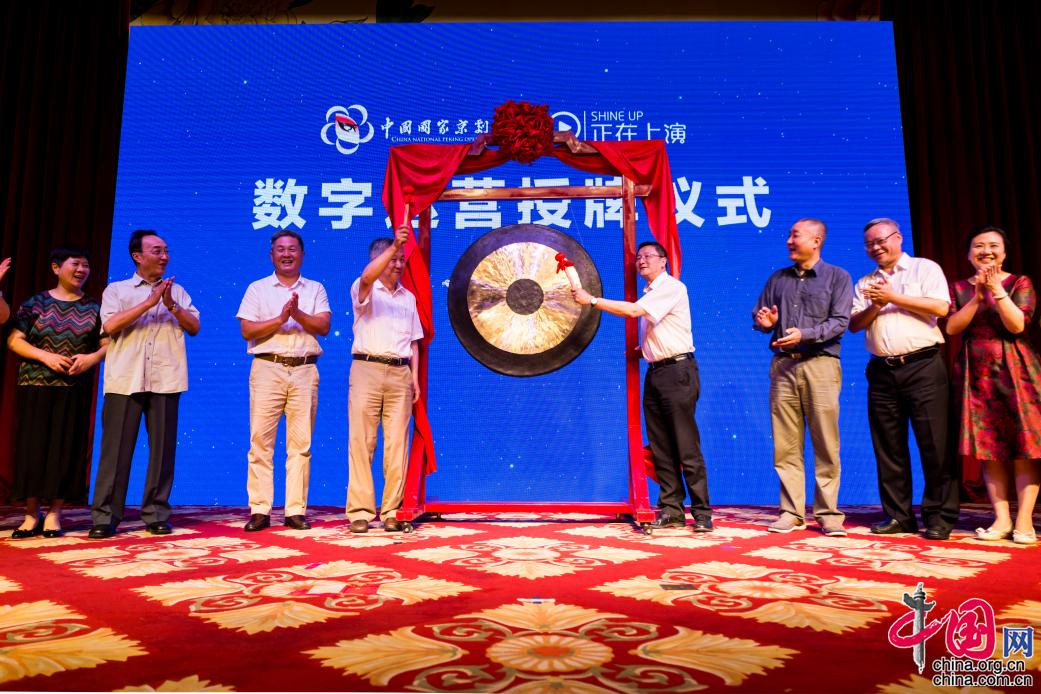 中国互联网新闻中心