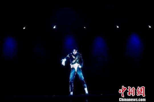 此次的迈克尔·杰克逊回归演唱会将采用全息技术360°真实还原迈克尔·杰克逊的超强舞台魅力。 康玉湛 摄