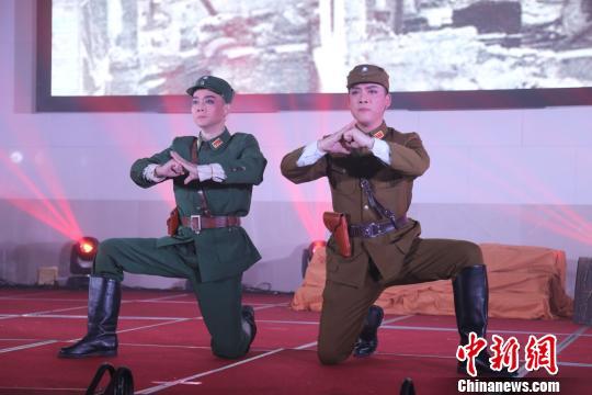 黄梅戏《将军玫瑰——孙立人》在安徽合肥首演