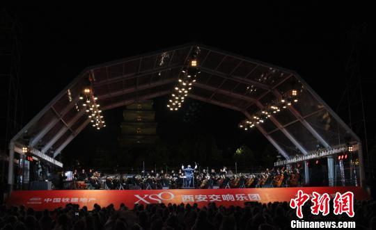 图为2019西安交响乐团户外公演举行。 张一辰 摄