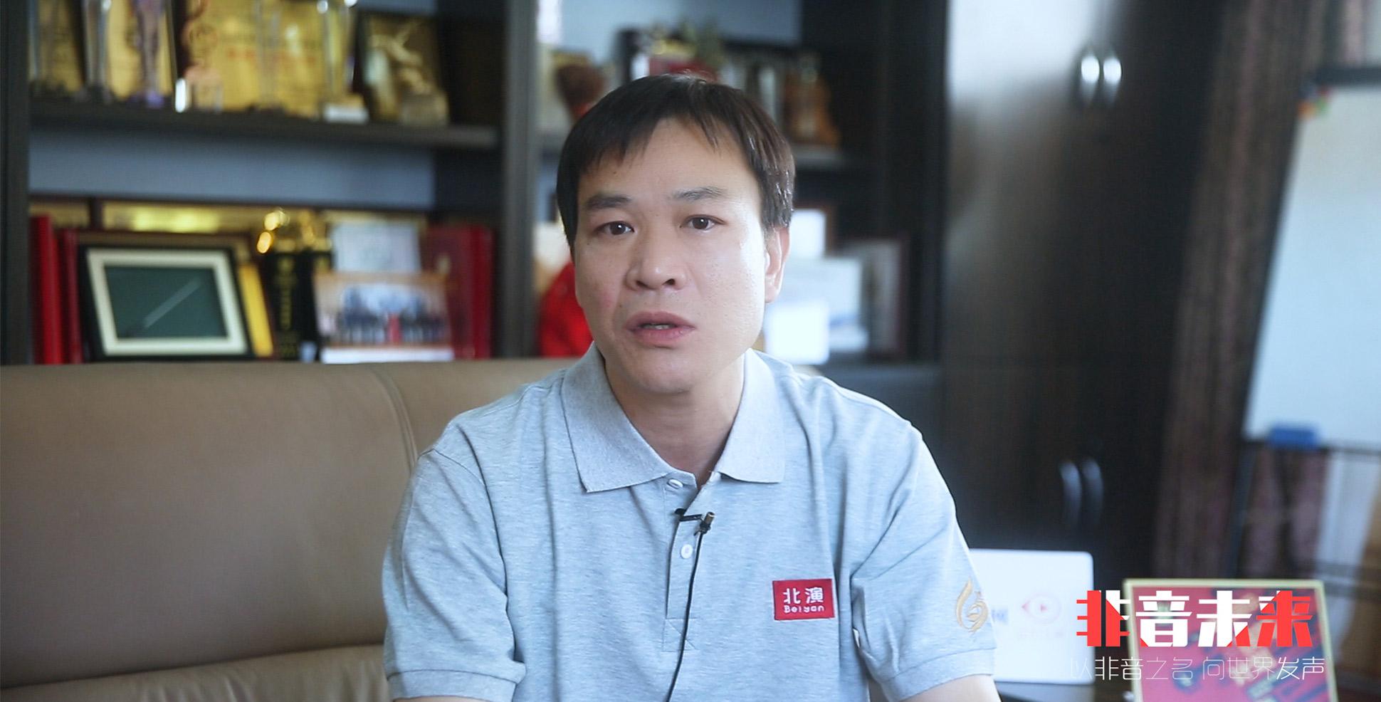 """""""非音未来""""专访——张海君"""